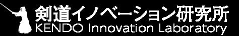 Kendo Innovation Laboratory
